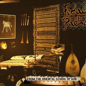 11917-oriental-school-dub-lun-09282009-1945