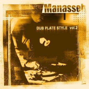 11934-dub-plate-style-vol2-lun-09282009-1950