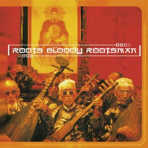 11948-roots-bloody-rootsman-lun-09282009-2021
